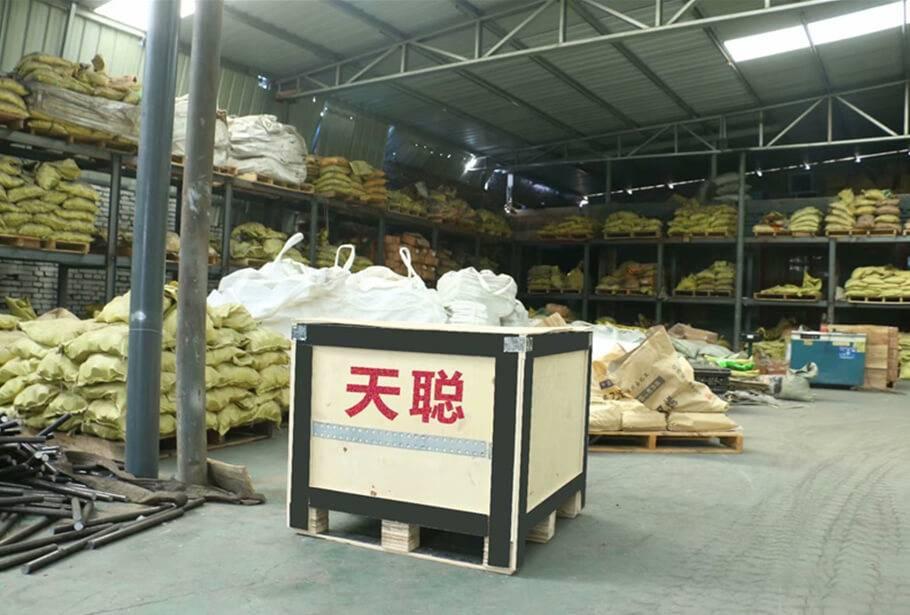 产品货场图片