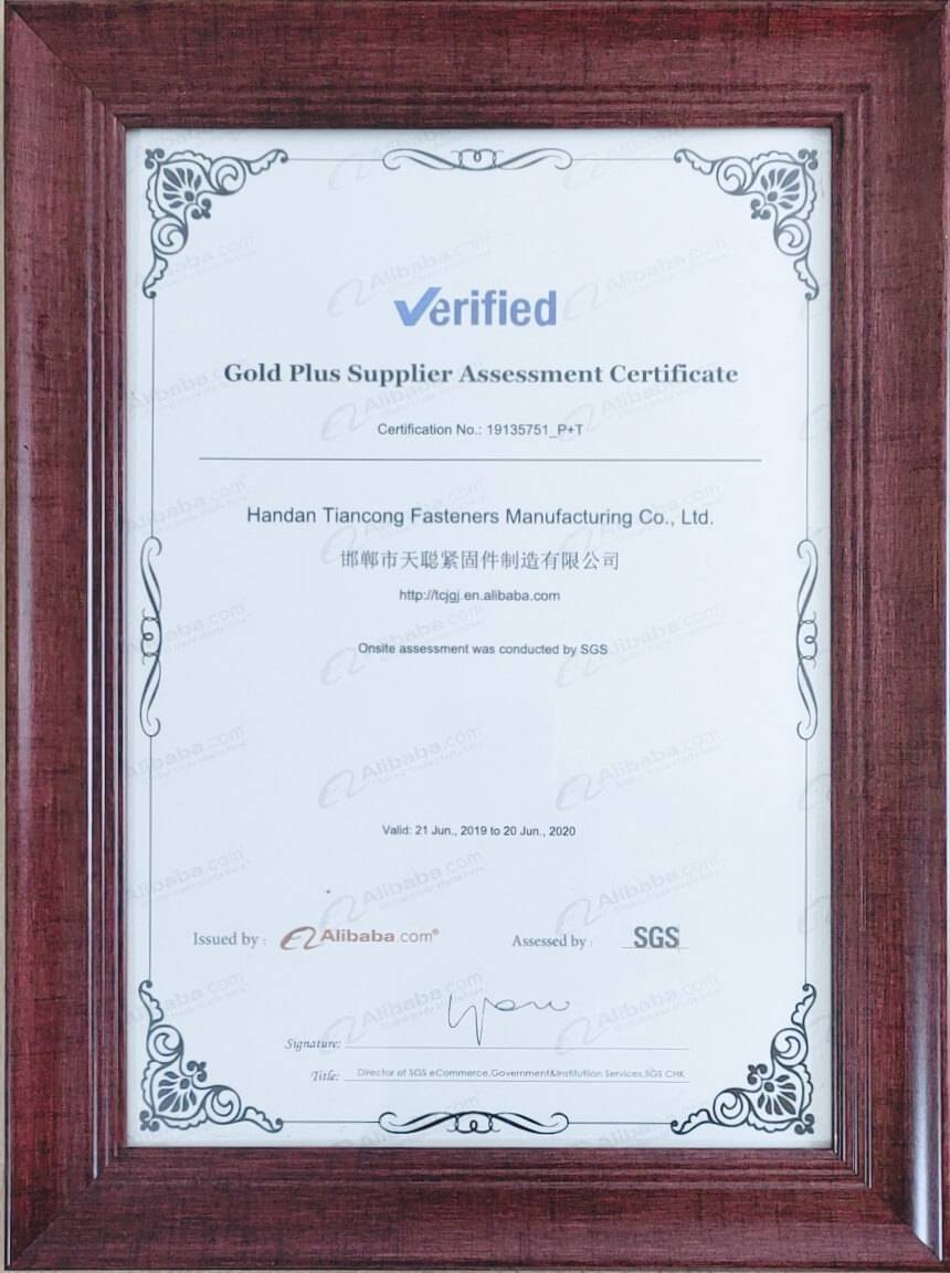 Alibaba Gold Supplier Certification